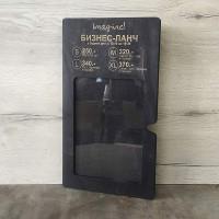 Информационный стенд с карманом для меню бизнес-ланча