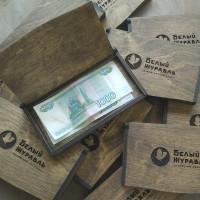 Шкатулка для чеков и счета Басани