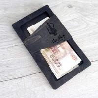Коробка для счета Сантана 6