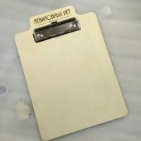 Фигурное деревянное меню Опус-М планшет с зажимом А5, А4